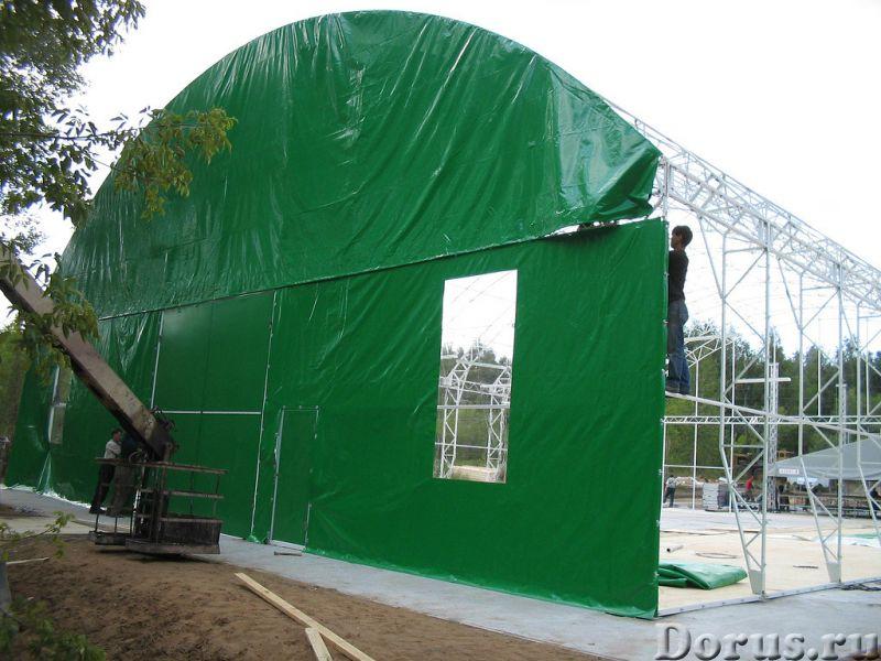 Ангары - Строительные услуги - Изготовление ангаров по вашему техническому заданию - город Челябинск..., фото 1
