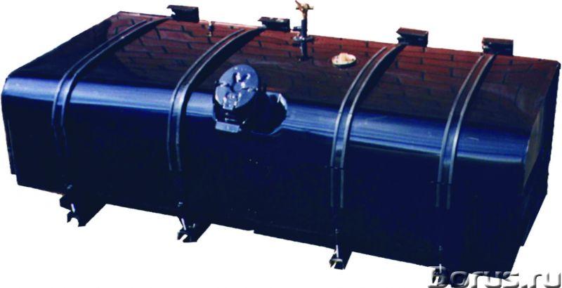 Топливные баки Камаз - Запчасти и аксессуары - Предлагаю со склада в Челябинске топливные баки емкос..., фото 1