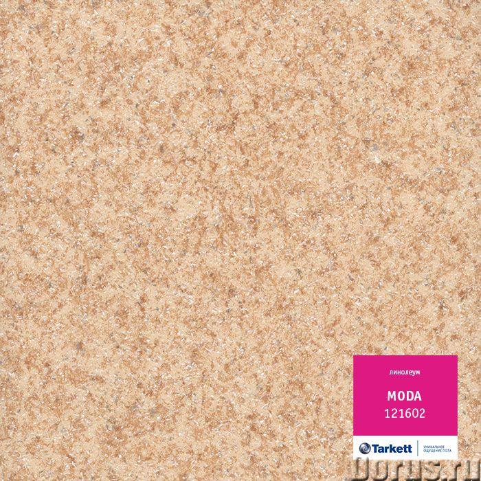 Линолеум полукоммерческий Tarkett Moda (Таркетт Мода), ширина от 2,5м до 4м - Материалы для строител..., фото 1