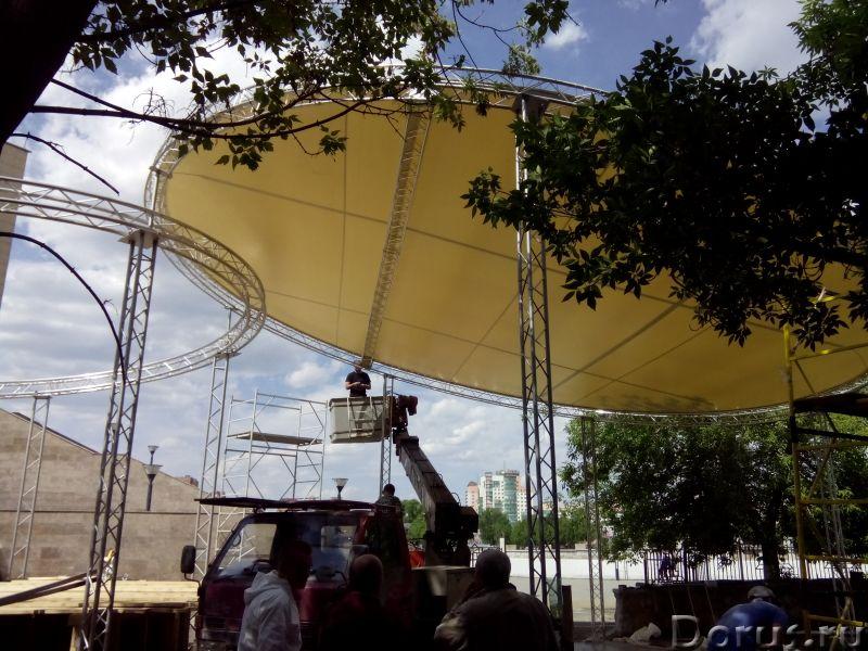 Шторы ПВХ для беседок, веранд, терасс, летние шаты, навесы - Товары для дома - Компания КАМТЕНТ пред..., фото 5