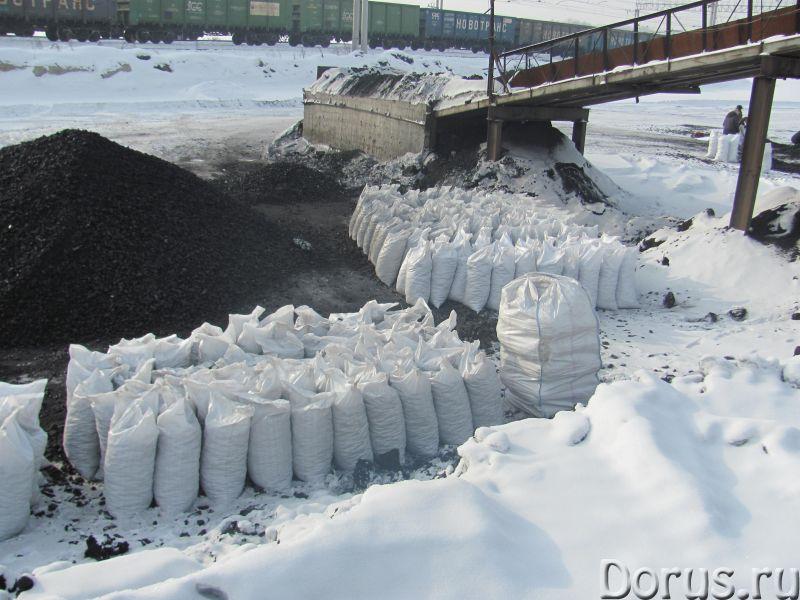 Уголь каменный в мешках и навалом - Уголь, торф, сланцы - Каменный, бурый. Сортовой-отборный (с мини..., фото 2