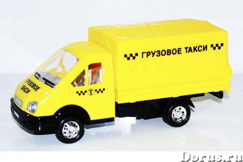 Грузовое такси по городу недорого - Перевозки - Мы предоставляем грузовое такси по городу Челябинску..., фото 1