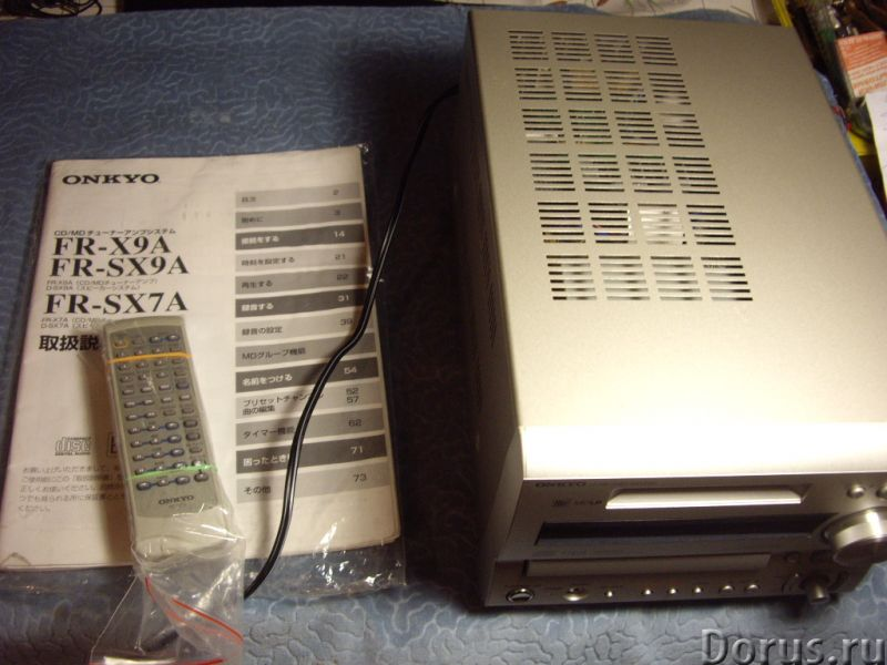 "Муз центр ""ONKYO FR -SX7A"" Япония - Аудио и видео техника - Муз центр ONKYO FR -SX7A Япония. 100 вол..., фото 1"