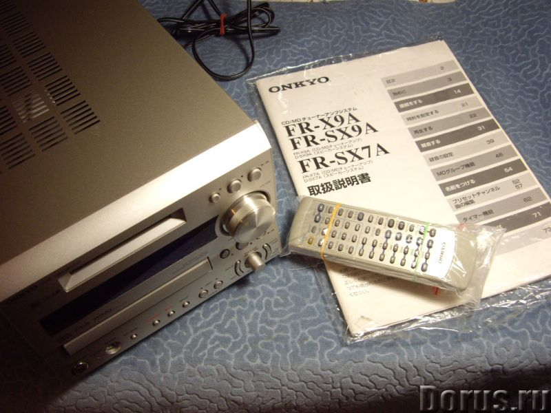 "Муз центр ""ONKYO FR -SX7A"" Япония - Аудио и видео техника - Муз центр ONKYO FR -SX7A Япония. 100 вол..., фото 6"