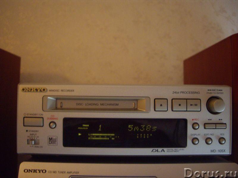 MD -мини-дисковая дека Onkyo MD-105X - Аудио и видео техника - MD -мини-дисковая дека Onkyo MD-105X..., фото 3