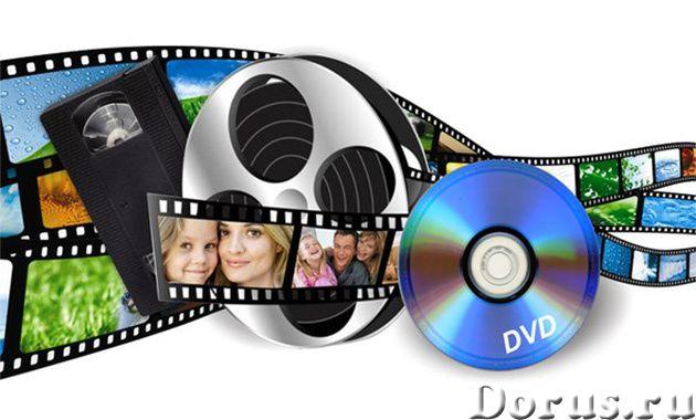 Оцифровка кинопленки - Прочие услуги - Оцифровка кинопленки 16-мм и 8-мм без потери качества покадро..., фото 2
