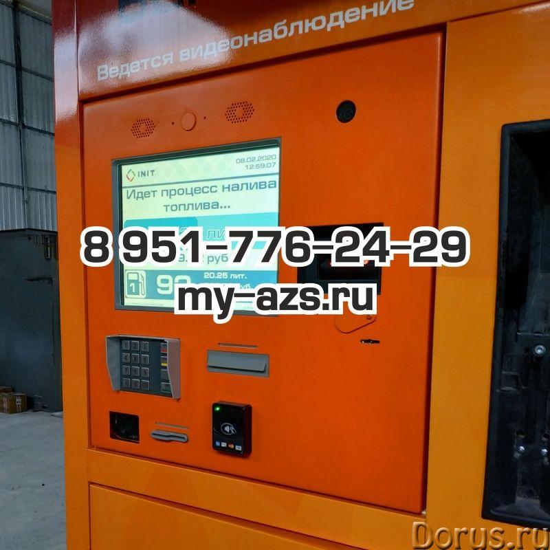 Собственная автоматическая мини АЗС дешево и быстро - Продажа и покупка бизнеса - Собственная автома..., фото 2
