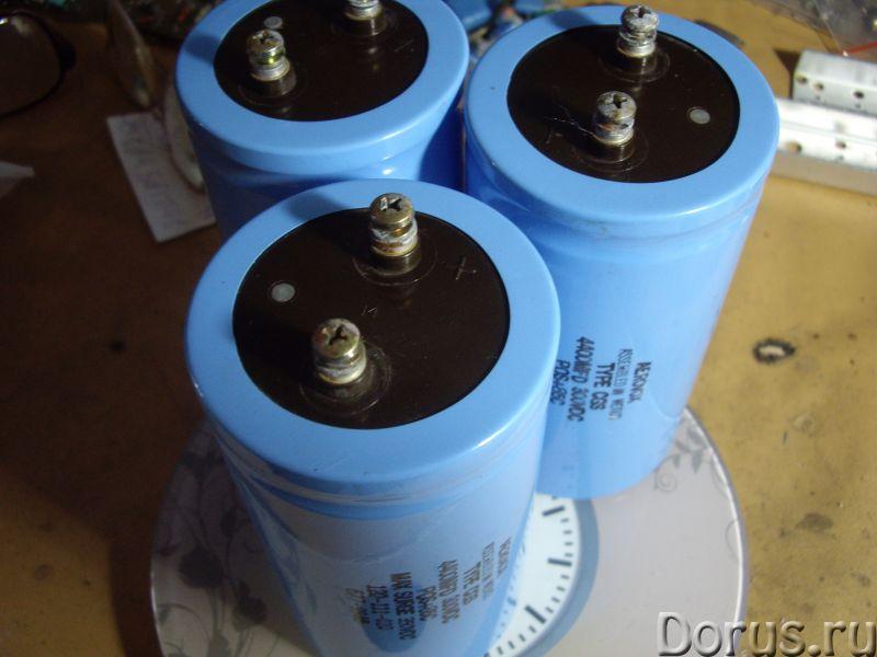Высококачественные электролитические. Конденсаторы AEROVOX - Made in MEXICO - Товары промышленного н..., фото 1