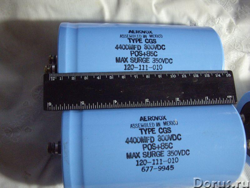 Высококачественные электролитические. Конденсаторы AEROVOX - Made in MEXICO - Товары промышленного н..., фото 5