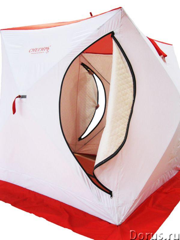 Продам зимнюю палатку Снегирь (утепленную) - Спорт товары - Палатка новая. Вместимость: 1 чел. Разме..., фото 2