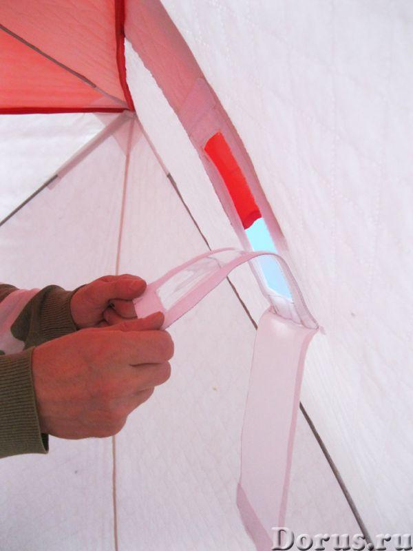 Продам зимнюю палатку Снегирь (утепленную) - Спорт товары - Палатка новая. Вместимость: 1 чел. Разме..., фото 4