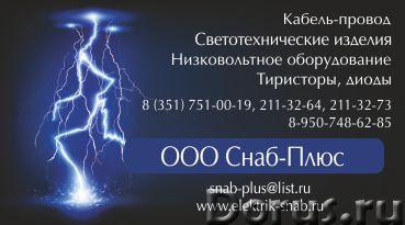 Электротехническая продукция - Строительное оборудование - Автомат-выключатели, автоматический выклю..., фото 1