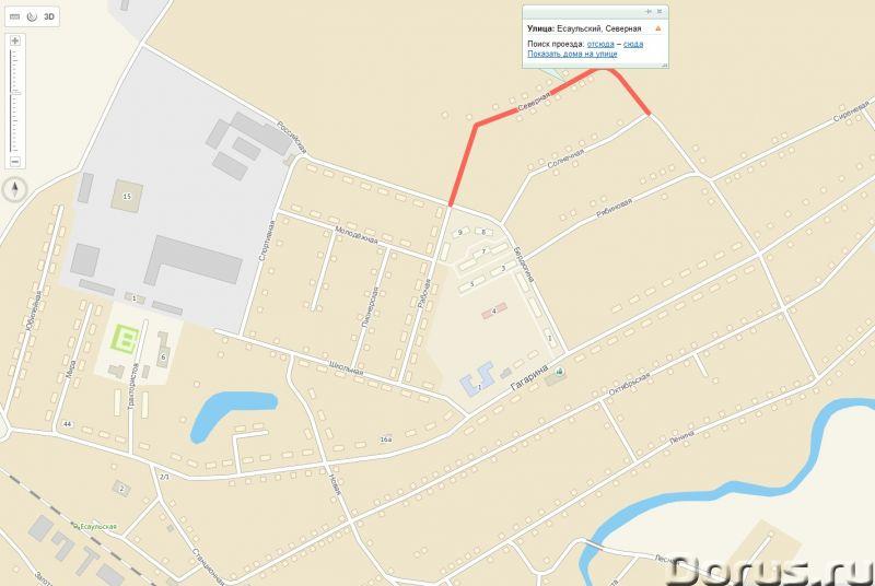 Продажа земельного участка - Земельные участки - Продам земельный участок 15 соток в п.Есаульском, в..., фото 2
